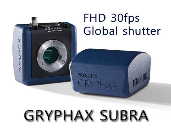 삼우과학 - PROGRES GRYPHAX RIGEL USB 3 0 2 3Mpix Monochrome