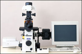 Inverted Microscope TE2000-U C1 Set
